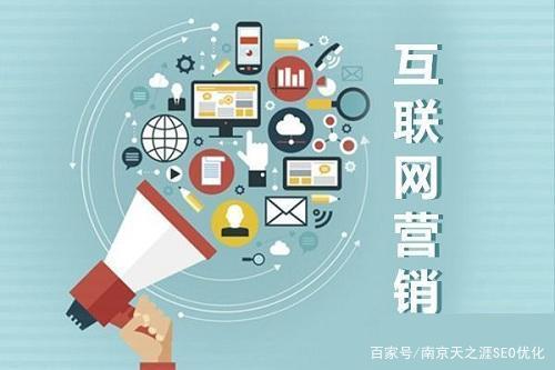 文章收录后被删除-南京网站优化(图2)