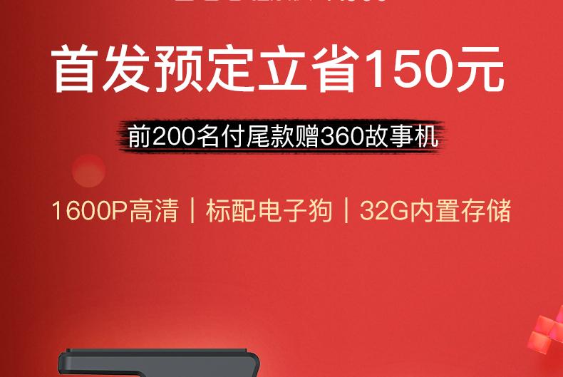 360车品天猫99划算节狂欢,新品行车记录仪K600火热预售