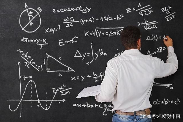 四年级上册数学复习资料