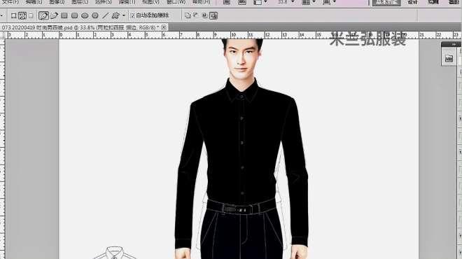 时尚男士私人定制西服设计 - 米兰弘服装