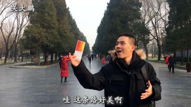 北京天坛公园,有4个故宫大,主体建筑祈年殿和王启年有啥关系?