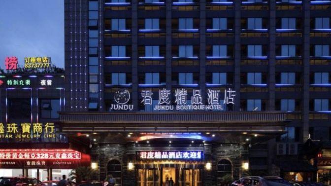 浙江金华君度酒店,这是一个戏曲风格浓郁的住宿场所