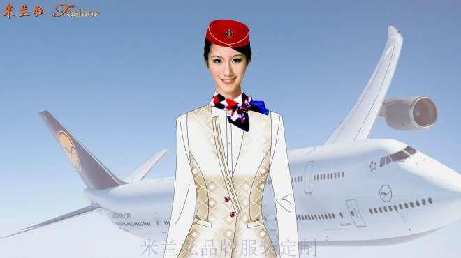 空姐服2020新款式 - 新颖潮流 - 米兰弘
