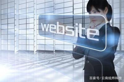 云南网站推广营销百度SEM竞价推广效果下降?这8大要素你必须分析