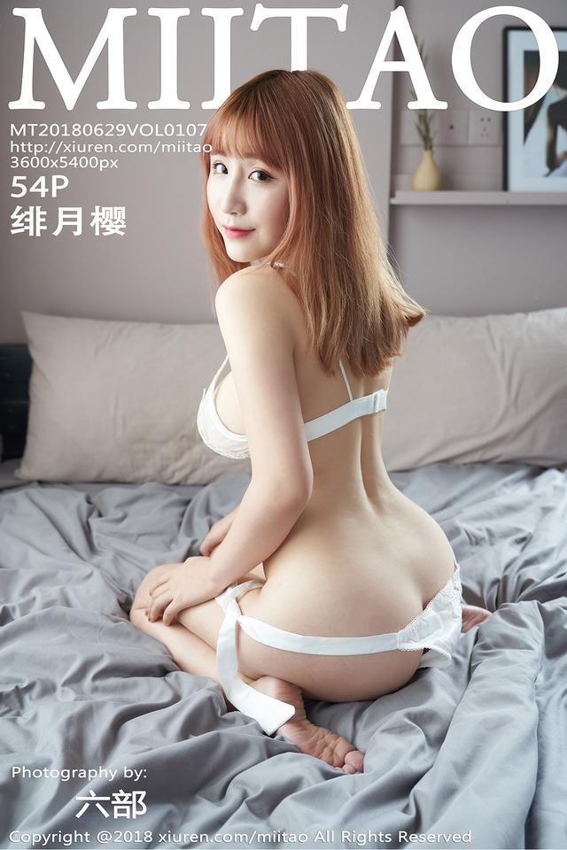[MiiTao]蜜桃社 2018.06.29 VOL.107
