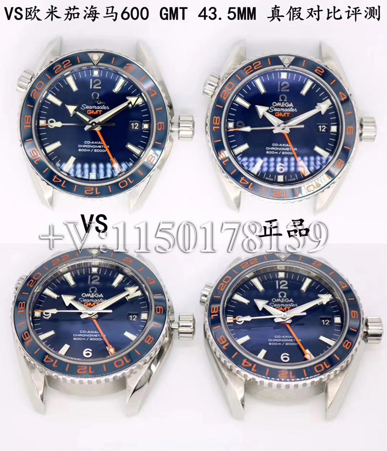 真假对比:VS厂欧米茄海洋宇宙600米GMT和原版有区别吗?