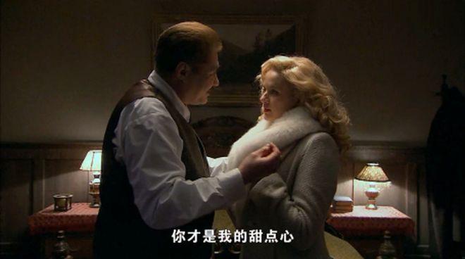 老色鬼带回苏联女孩想要调戏,日本长官却也看上她,场面精彩