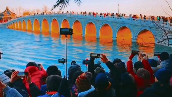 """北京颐和园17孔桥""""金光穿洞""""美爆了,成游客打卡圣地!"""