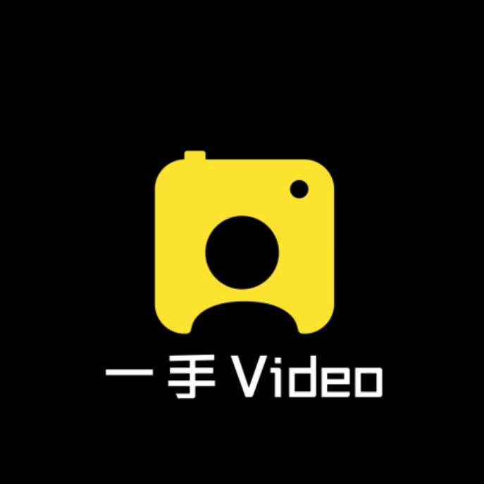 一手Video