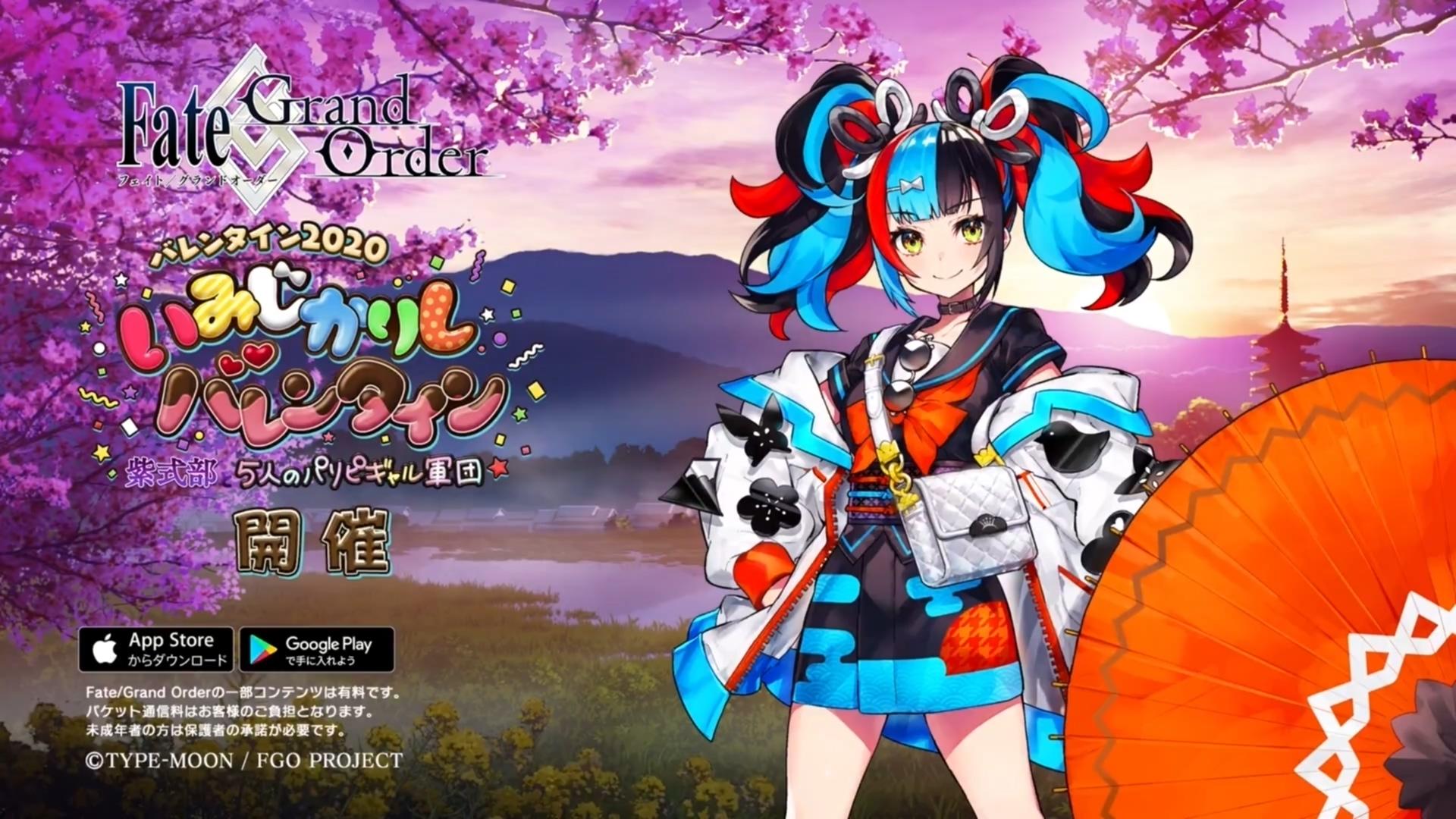 Fate Grand Order 游戏新TVCM公开! Fate Grand Order ACG资讯