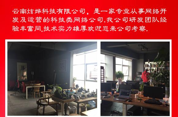 云南网站建设-场地1.jpg