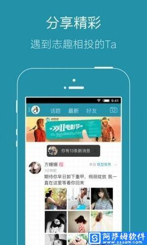 邓州在线网