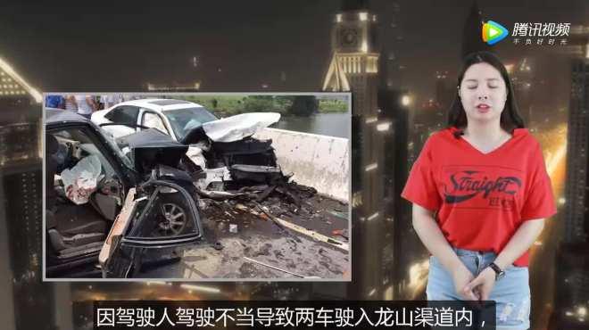 河南信阳发生一起严重车祸,两辆轿车相撞,两人当场死亡