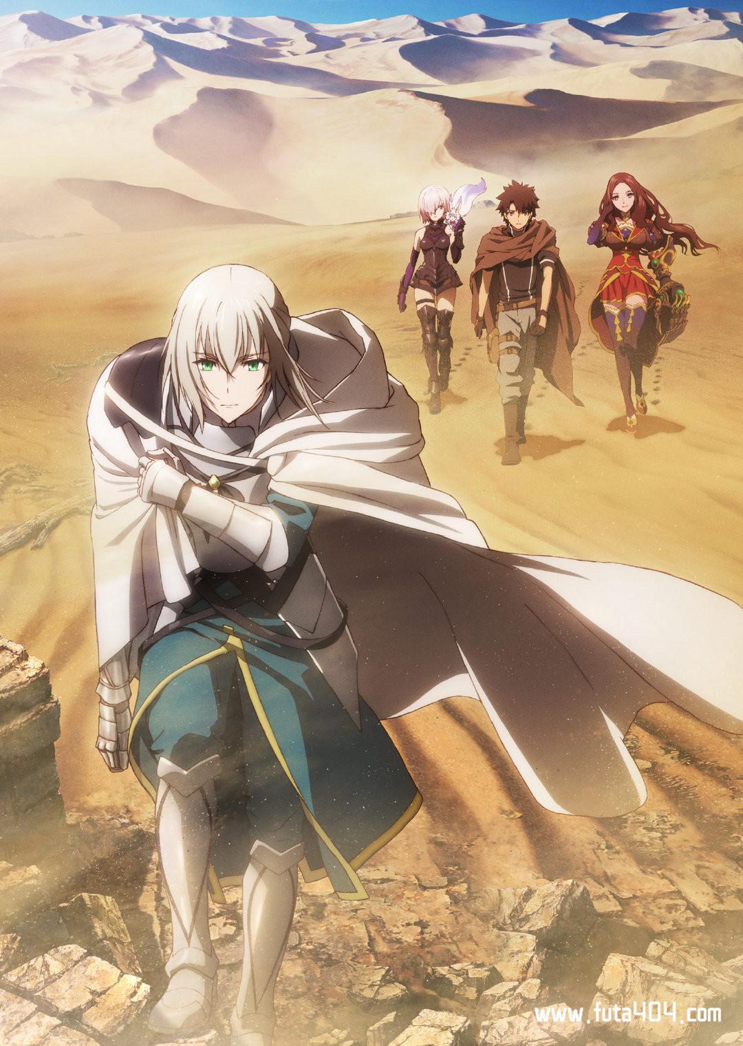 Fate Grand Order 神圣圆桌领域卡美洛 第1弹特报公开! Fate Grand Order ACG资讯