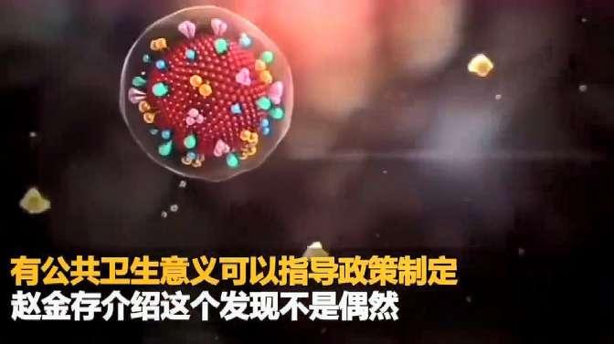 南阳关注:新冠病毒最新情况:钟南山团队在粪便中检出新冠活病毒