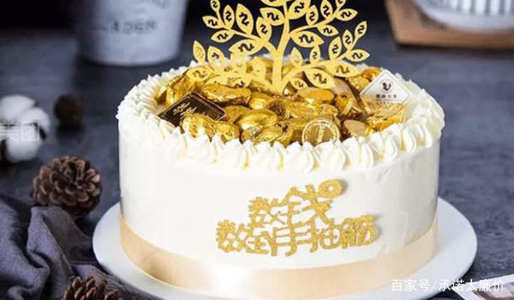 一起来做火爆的网红抽钱蛋糕吧,生日时给家人献上一份祝福和惊喜