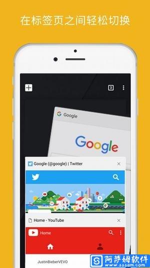 Chrome浏览器手机版