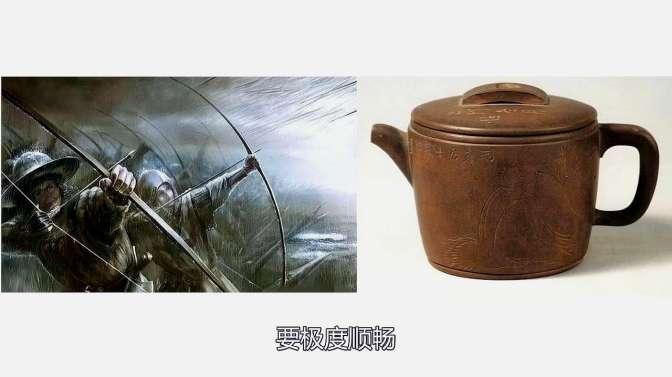 杨彭年汉瓦壶欣赏解读