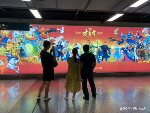 新華社:凡付出者皆英雄! ar娛樂_打造AR產業周邊娛樂信息項目 第6張