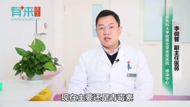 青海玉树一学校发生猩红热疫情