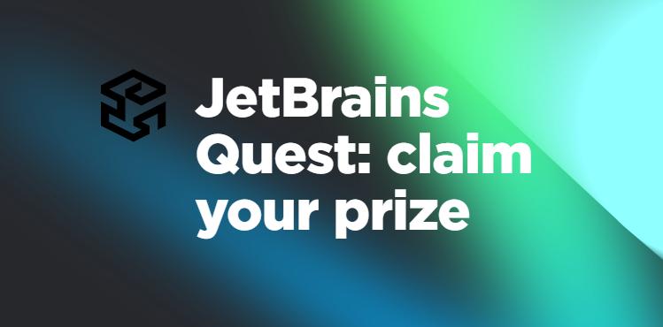 解密JetBrains Quest后免费领取3个月的全家桶订阅(附答案)