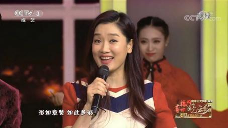 凤凰传奇演唱《中国味道》百听不厌的好歌曲