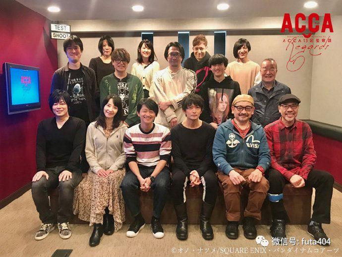 ACG资讯:噬血狂袭OVA系列第4期将于2020年4月8日发售!いみぎむる画集将于2020年2月27日发售 いみぎむる ACG资讯 第1张