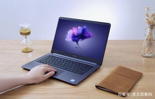 一篇测评告诉你为什么买电脑要买荣耀MagicBook Pro