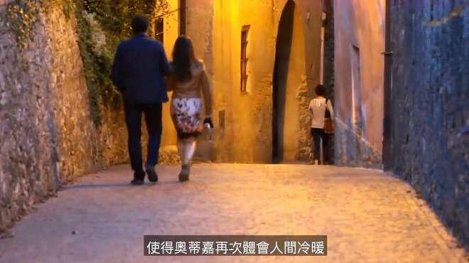 出生于西班牙贫民区,却成为了西班牙首富,Zara创办人!