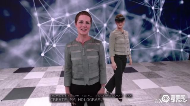 微软在Inspire上展示基于HoloLens的智能AR助理 AR资讯