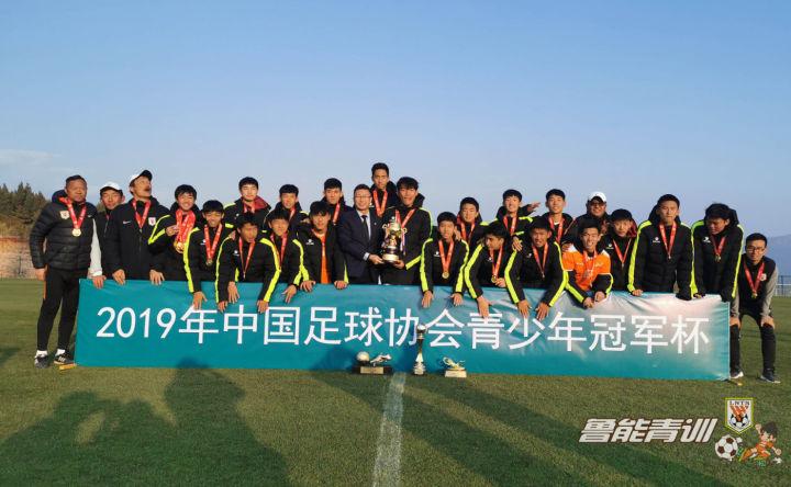 """鲁能U15红队这一年:""""三冠王""""奏响鲁能青训2019最终章"""