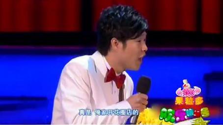 小沈龙沈春阳首次登入春晚舞台一首《爱是你我》听哭原唱歌手