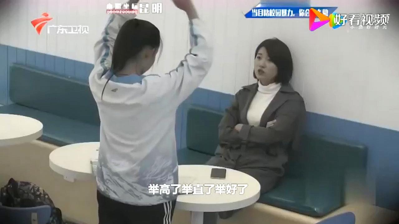 严师出高徒?女孩遭遇老师变相体罚,实在让人看不下去了