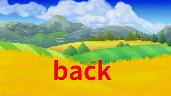 很像介词的back可以是名词动词或副词,可它真的不是介词