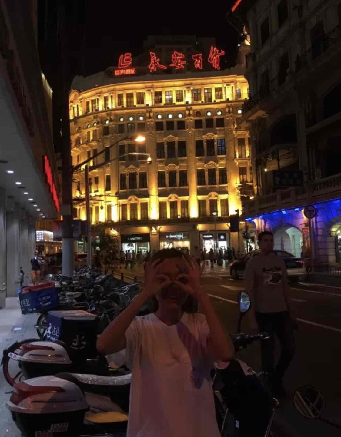 上海哪里的夜景好看,适合感受夜上海? 上海旅游 旅游问答  第3张