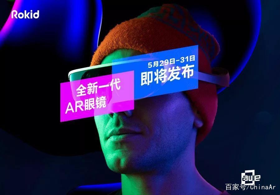 AR眼镜人气排行榜:微软第一 苹果领先 Google 排名第三 AR资讯 第10张