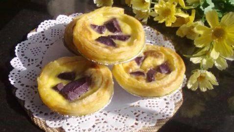 想吃紫薯蛋挞,别再去蛋糕店买了,回家自己做就好