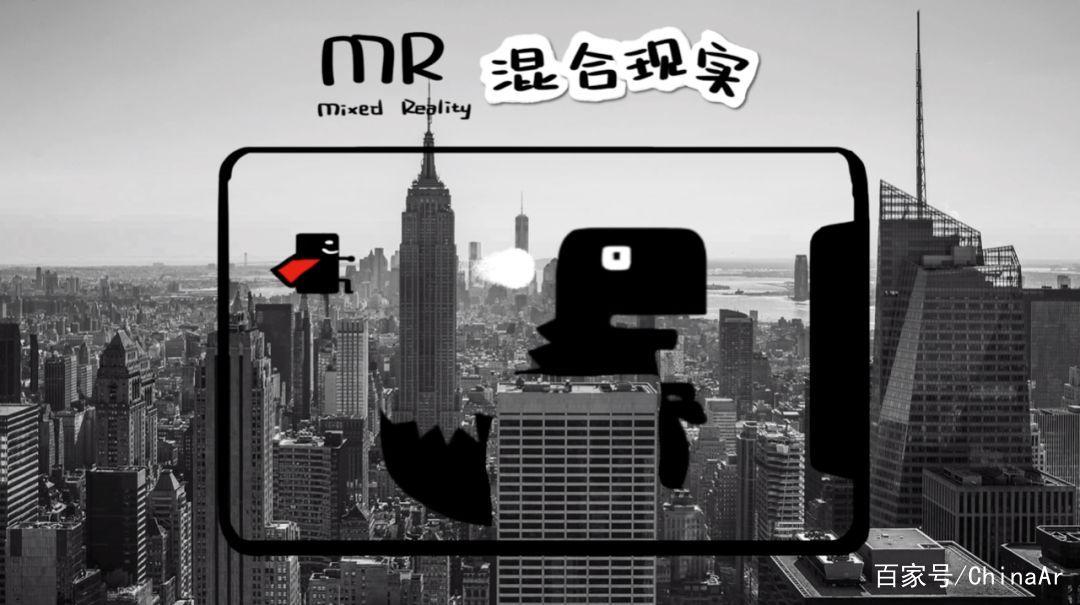 VR、AR、MR,它们都是啥?|视频科普来了 AR资讯 第5张