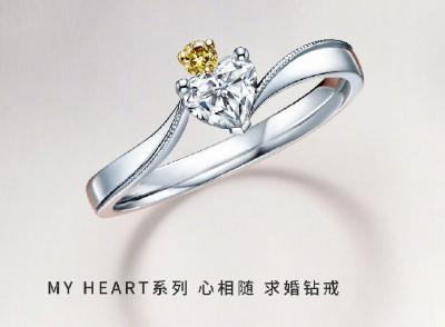 DR314新品预售:MY HEART系列双心切割工艺求婚钻戒
