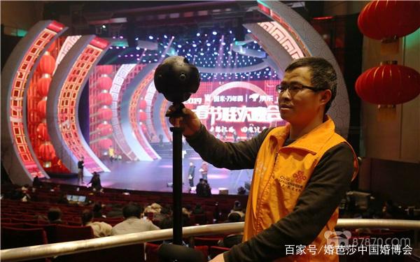 """联通联合江西卫视打造首个""""VR+5G""""春晚 AR资讯 第1张"""