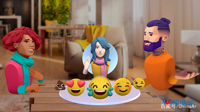 社交应用Avatar Chat正式登陆Magic Leap One AR资讯 第2张