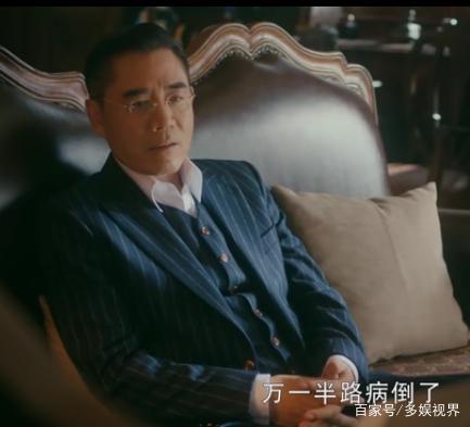 老中医:男主已崩,葆秀大骂翁泉海,赵闵堂出手相助