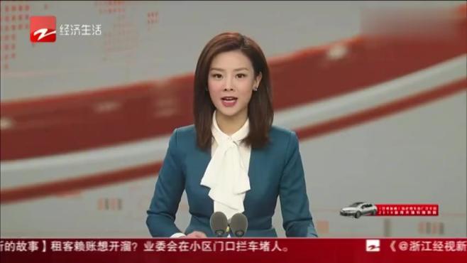 """杭州钱塘新区将现""""万人摇号"""" 100个人里就2个人能摇中"""