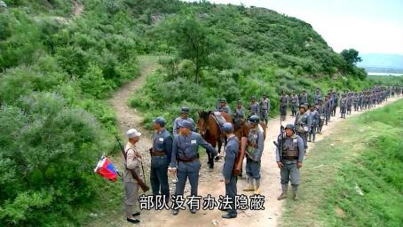 汉奸营长假装友军,通过八路军防区,不料手下的枪暴露身份!