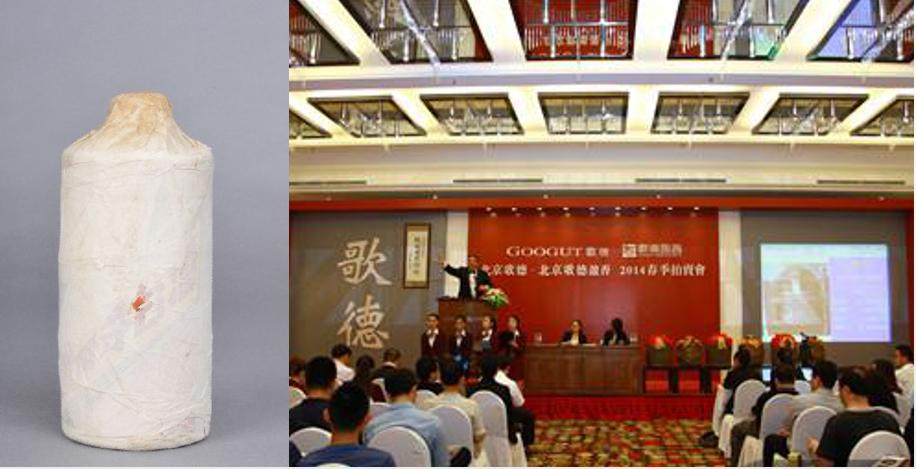 中国最贵的五款白酒,第一名1017万一瓶