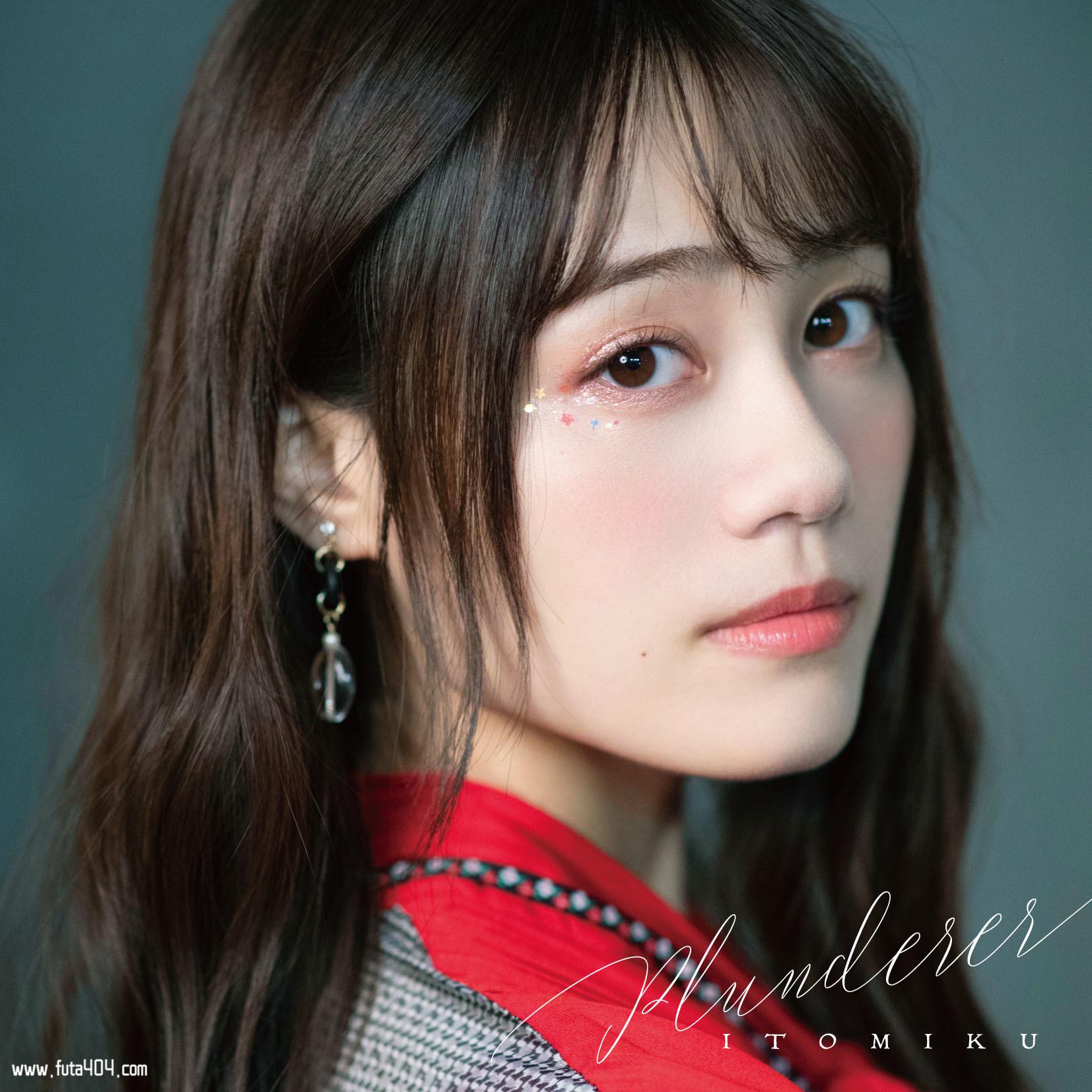 星掠者OP片头曲「Plunderer」下载 伊藤美来 动漫音乐 第1张