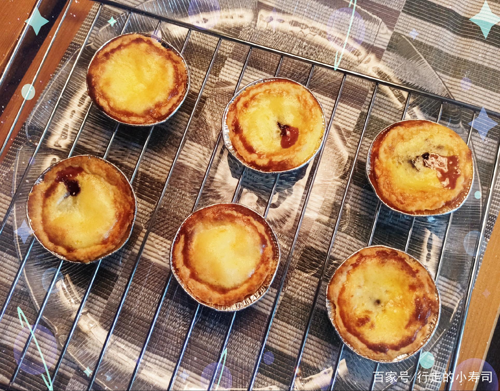 澳门地道葡挞,自己在家做,外酥里嫩,从挞皮到馅,通通自己做