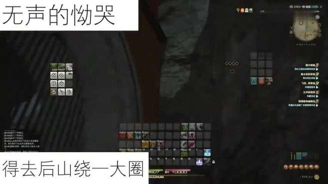 活动作品「最终幻想14新人必看」FF14中卡住99%光呆的任务