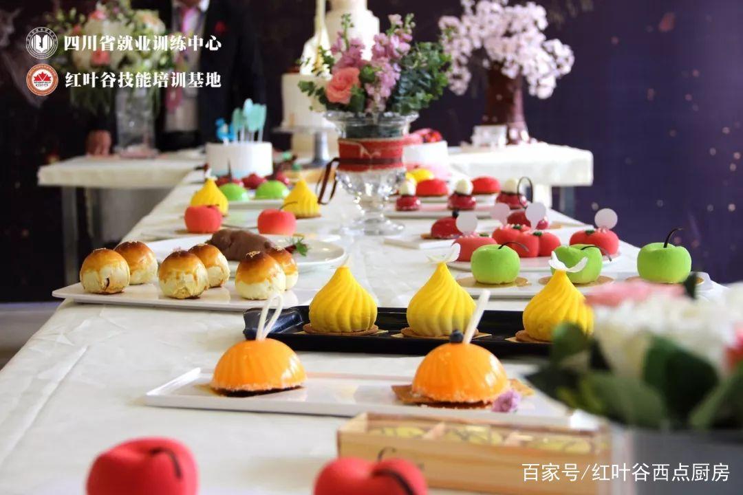成都红叶谷西点蛋糕品鉴会,尽享舌尖上的味蕾盛宴