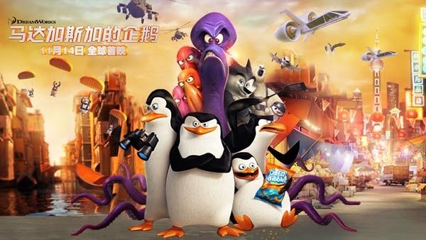 马达加斯加的企鹅:肩负责任与勇气,菜鸟也可以是重要角色